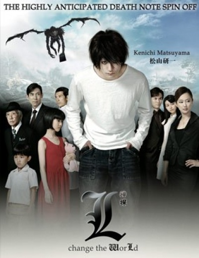 Death Note 3 L Change the World 2008